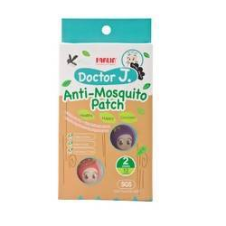 Farlin Doctor J. Anti-Mosquito Patch - Citronella - WERONE