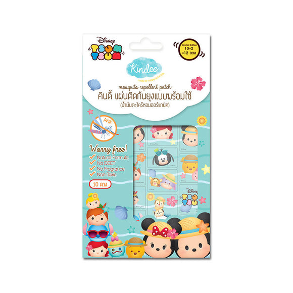 Kindee - Mosquito Repellent Patch - Tsum Tsum (10pcs)