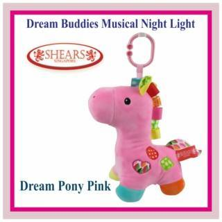 Shears Dream Buddies Musical Night Light Pony Pink - WERONE