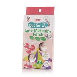 Farlin Doctor J. Anti-Mosquito Patch - Citronella & Wormwood - WERONE