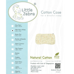 Little Zebra New Born Contour Pillow Case - WERONE