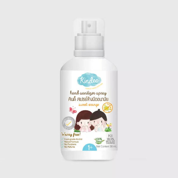 Kindee - Natural Sanitizer Spray - 30ml - WERONE