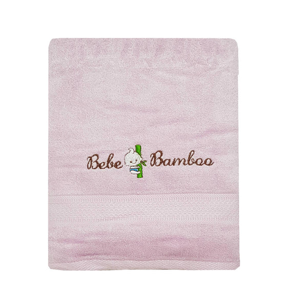 Bebe Bamboo Kids Bath Towel - Cradle Pink (Purple) - WERONE