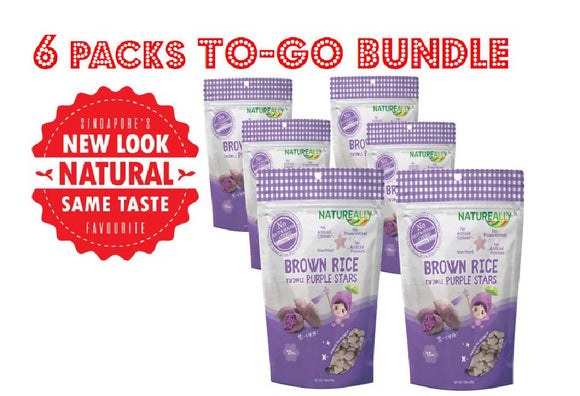 Value Pack Of 6x30g NATUREALLY™ Brown Rice On The Go Puff Purple Stars (No Sugar, Salt and MSG Added)