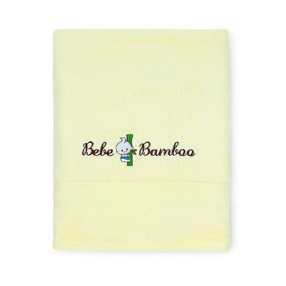 Bebe Bamboo Kids Bath Towel -Yellow - WERONE
