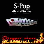 Balista S-pop LED fishing lure Ghost-Minnow