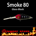 Balista Smoke 80 Glass-Black LED fishing Lure