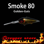 Balista Smoke 80 Golden-guts LED fishing lure