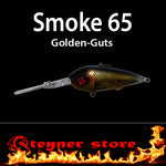 Balista Smoke 65 LED fishing lure Golden guts