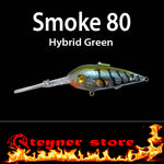 Balista Smoke 80 Hybrid Green LED fishing lure