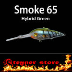 Balista smoke 65 Hybrid Green LED fishing lure