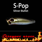Balista S-pop LED fishing lure Silver-Bullet