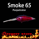 Balista smoke 65 Purpetrator LED fishing lure