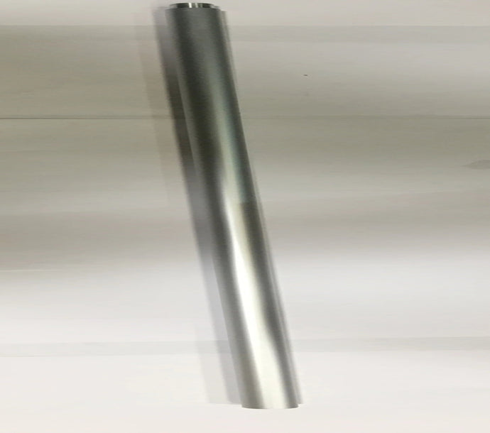 Stabilising Bar (1100mm Long)