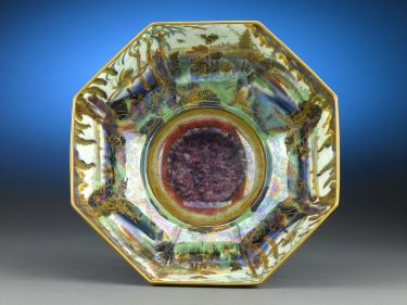 Wedgwood Fairyland Lustre Castle on a Road Octagonal Bowl