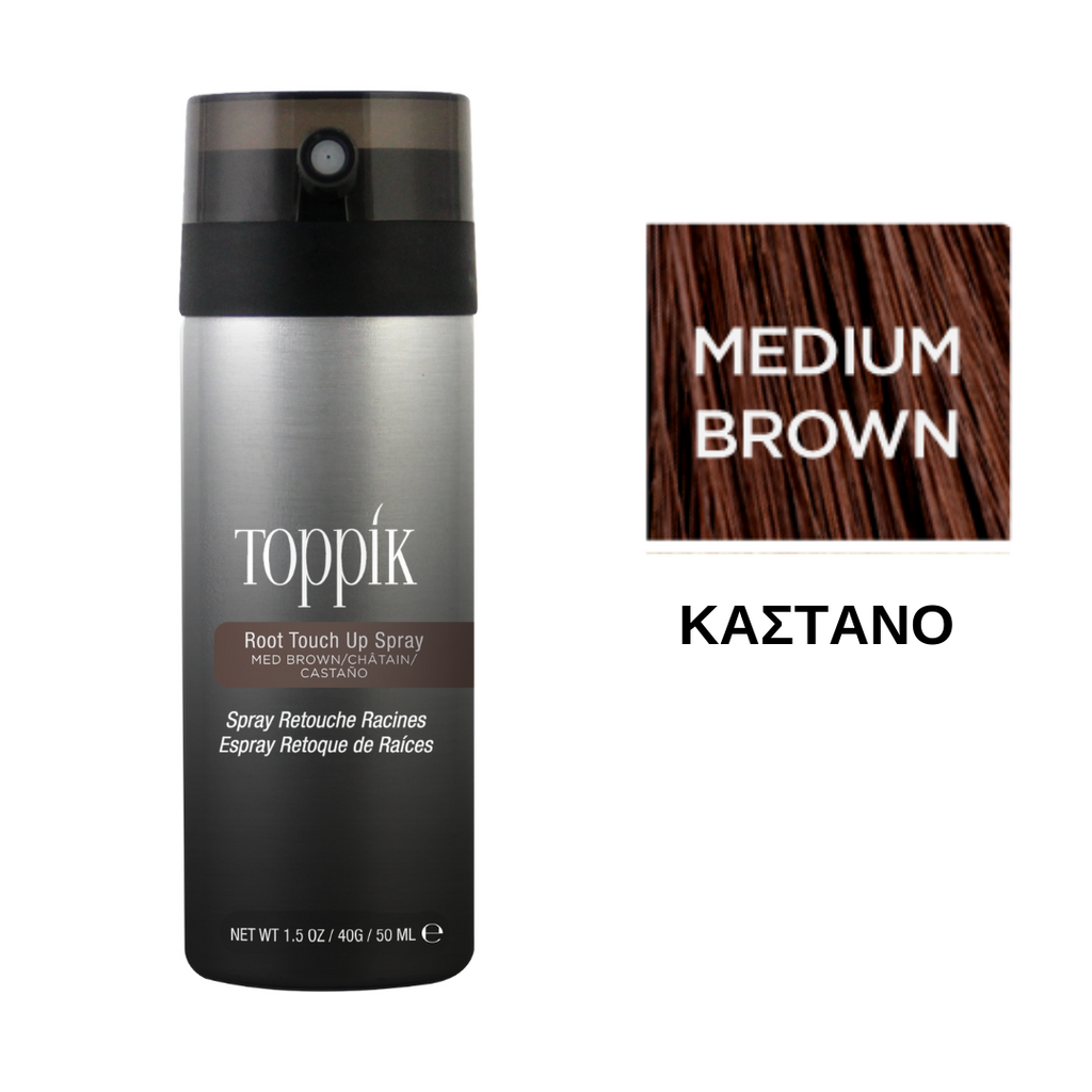 Toppik Root Tοuch Up Medium Brown 40gr