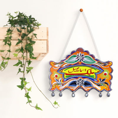 Handmade Multi Color Chamak Patti Name Signs