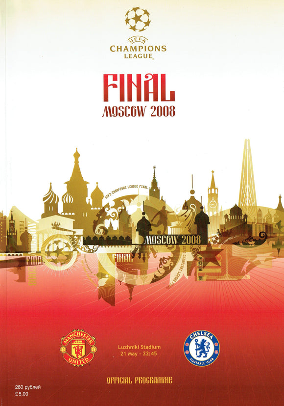 Manchester United v Chelsea - 2008 Champions League Final