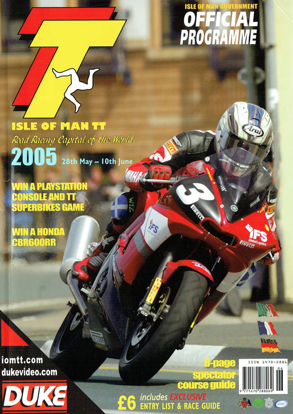2005 Isle of Man TT Programme