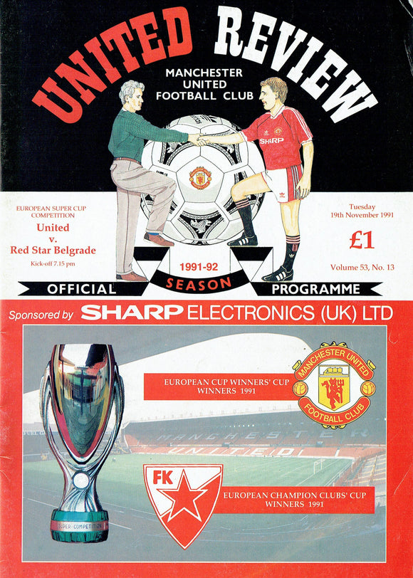Manchester United v Red Star Belgrade - 1991 Super Cup Final Programme
