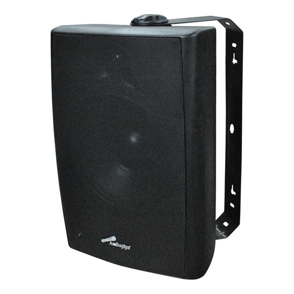 Audiopipe 8in Indoor/Outdoor Speakers