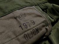 Military/field trousers w/70-Floby Överskottslager
