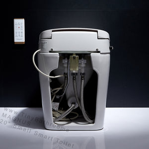 "MAGNUS - 20"" INTELLIGENT Toilet"