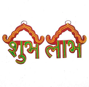 ARVANA Designer Decorative Wooden Handicraft Shubh - Labh Key Holders Door/Wall Hangings for Home Decors and Diwali Decorations Gifts Items for Friends and Family - Set of 1