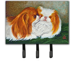 Caroline's Treasures MH1045TH68 Japanese Chin Best Friends Leash or Key Holder, Large, Multicolor