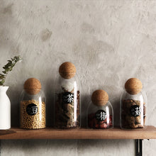 Load image into Gallery viewer, Creative Glass storage Jars with cork lid.