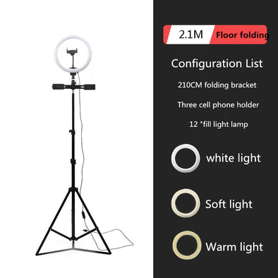 12'' LED Camera Ring light with Tripod Stand(Three-holder) - Shelark