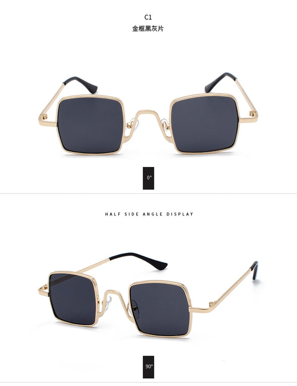 Square Retro Sunglasses - Shelark