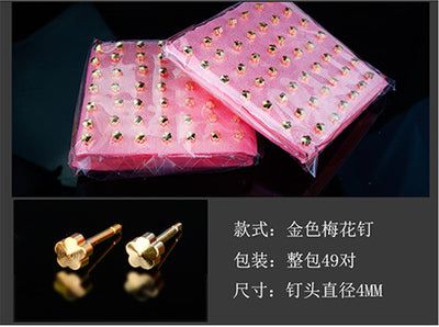 Earring Accessories - Shelark