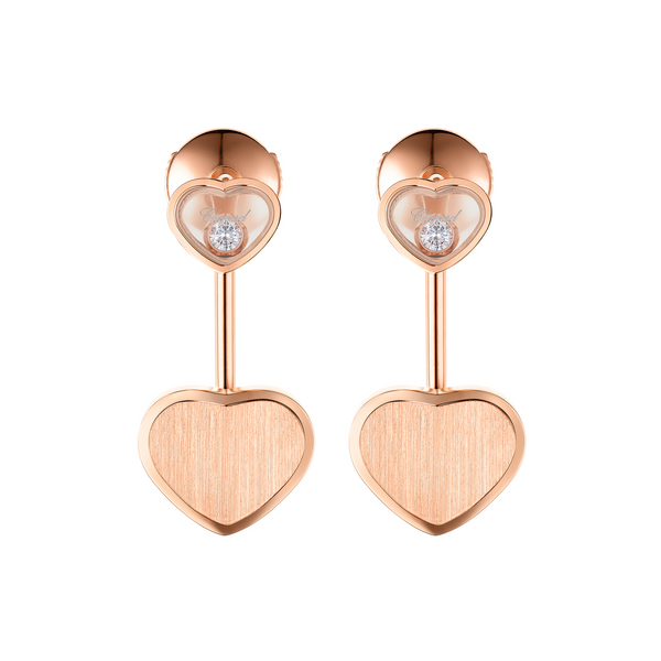 Chopard Limited Edition James Bond 007 Happy Hearts - Golden Hearts Earrings 83A007-5021