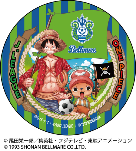 SHONAN BELLMARE/ONE PIECEコラボ 缶バッジ