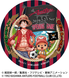 KASHIMA ANTLERS/ONE PIECEコラボ 2月23日ホーム開幕戦メモリアル缶バッジ