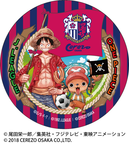CEREZO OSAKA/ONE PIECEコラボ 缶バッジ