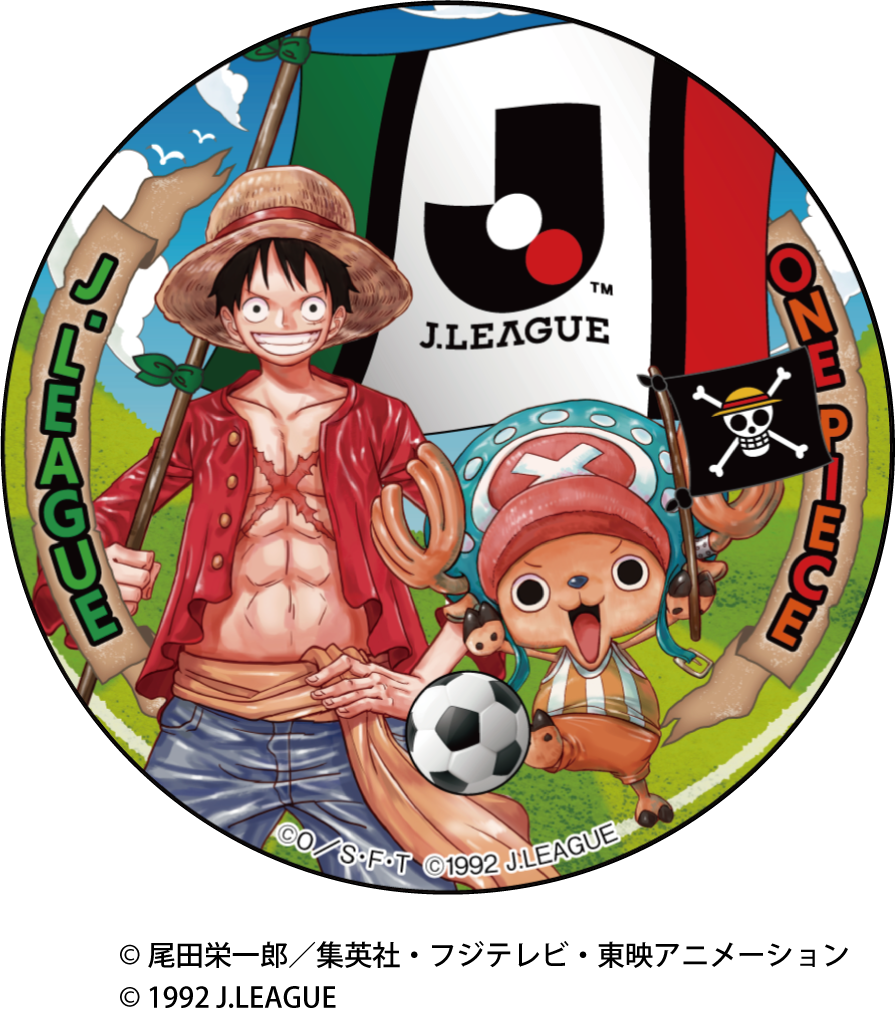 「ONE PIECE/J.LEAGUE」コラボ ルフィ&チョッパー 缶バッジ