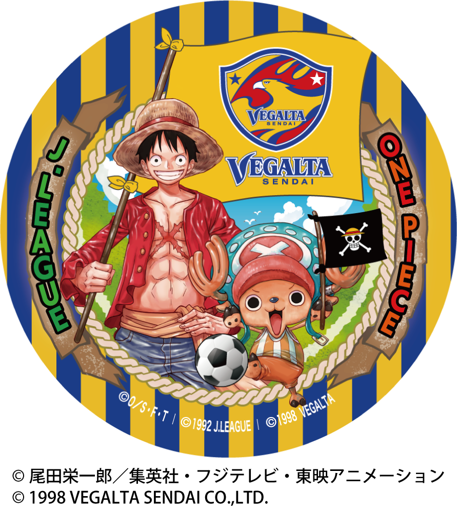 VEGALTA SENDAI/ONE PIECEコラボ 缶バッジ