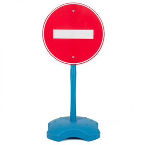 Childrens 'No Entry' sign