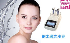 納米激光水注槍 - Nano Therapy - Share Beauty Club 美容優惠