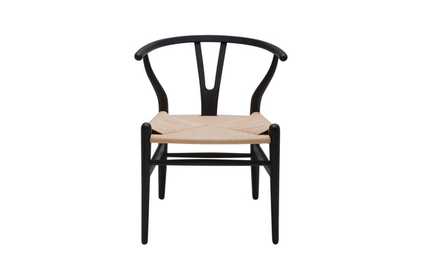 Albian Dining Chair | Black