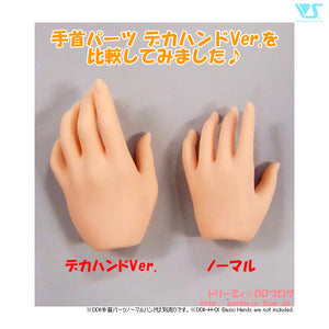 DDII-H-02B / Scissors/Peace Hands (Large Ver.)