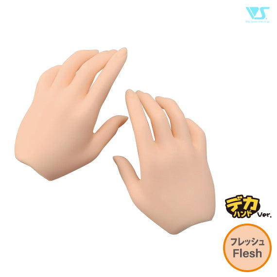 DDII-H-01B / Basic Hands (Large Ver.)