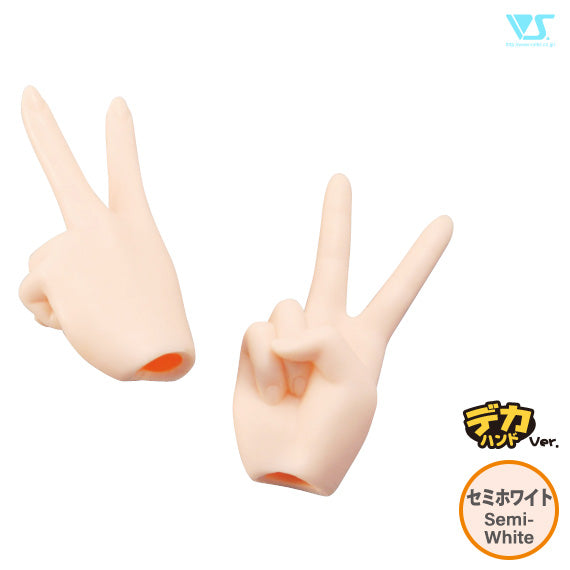 DDII-H-02B-SW / Scissors/Peace Hands (Large Ver.) / Semi-White