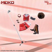 Load image into Gallery viewer, DD MEIKO ( End of Preorder )