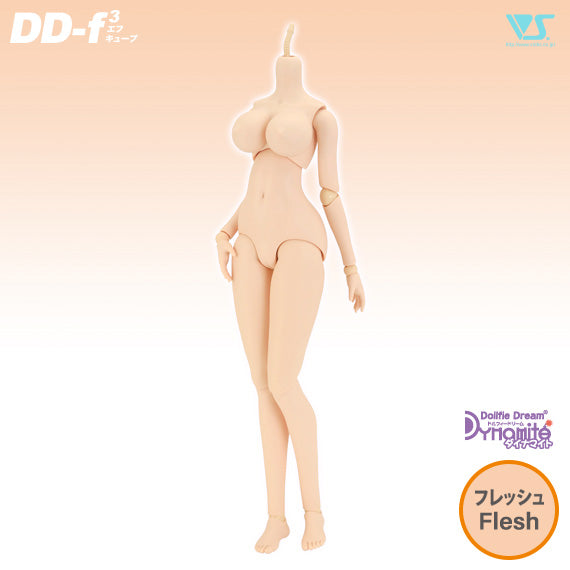 DDdy Base Body (DD-f3) / Flesh
