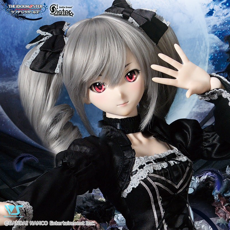 "Dollfie Dream Sister ""Ranko Kanzaki 2nd Version"""