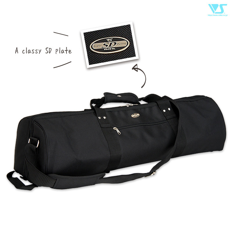 Carrying Case (Black)