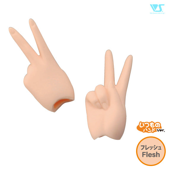 DD Option Parts DDII-H-02 / Flesh